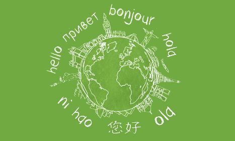 linguas-blog