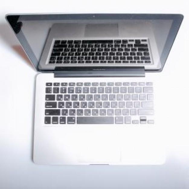 laptop--white_19-141554 - Blog