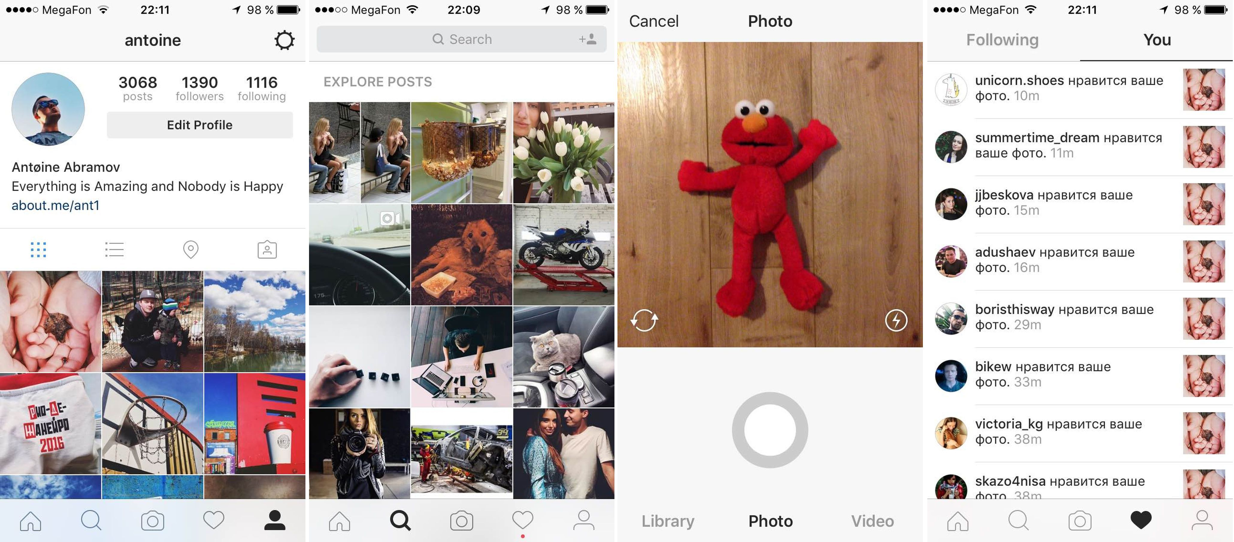 133539.229445-Instagram-monocromatico-teste